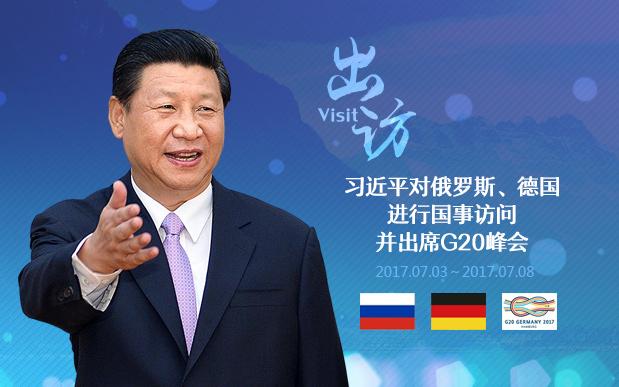 日本首相访问俄罗斯_习大大出访