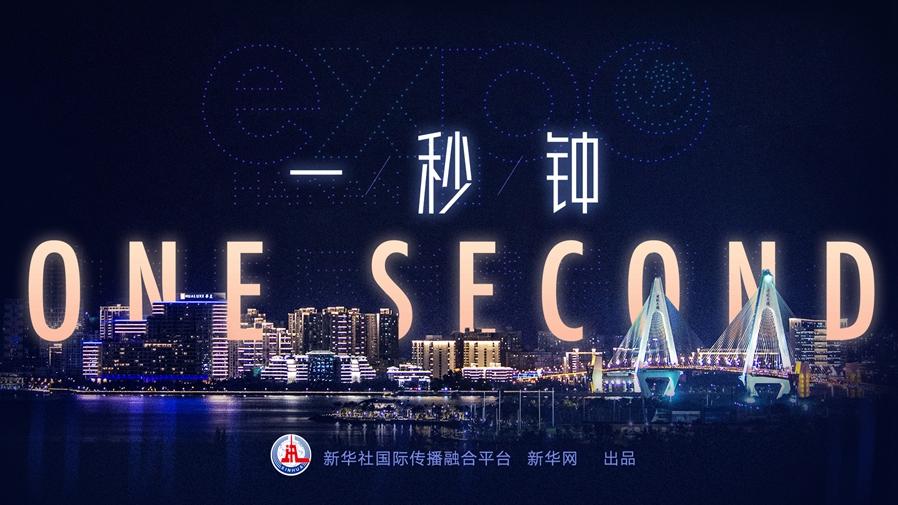 中国消费大市场,每一秒都不容错过!